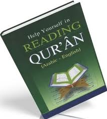 Help yourself reading Quran